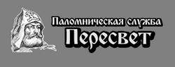 """Паломническая служба """"Пересвет"""""""