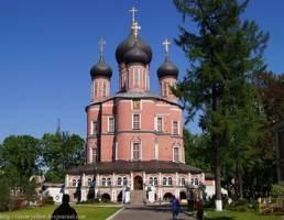 По Москве