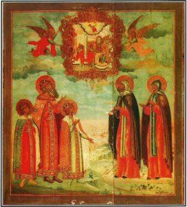 Собор Муромских святых