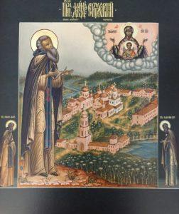 Святой Давид Серпуховской, основатель обители