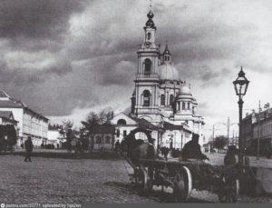 Старинное фото Богоявленского собора в Елохове