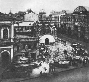 Последние годы и уничтожение Казанского собора