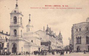 Старое фото собора