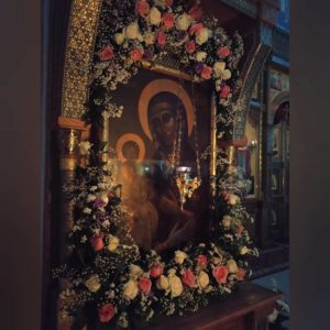 Святыня пустыни - икона Божией Матери Троеручица
