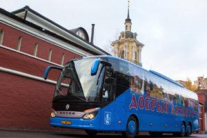 Экскурсии на автобусе по Москве