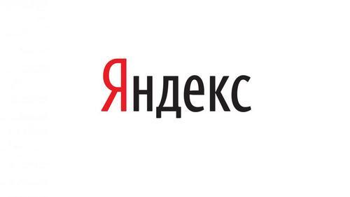 Яндекс логотип 500