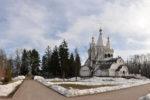 бутовский полигон храм
